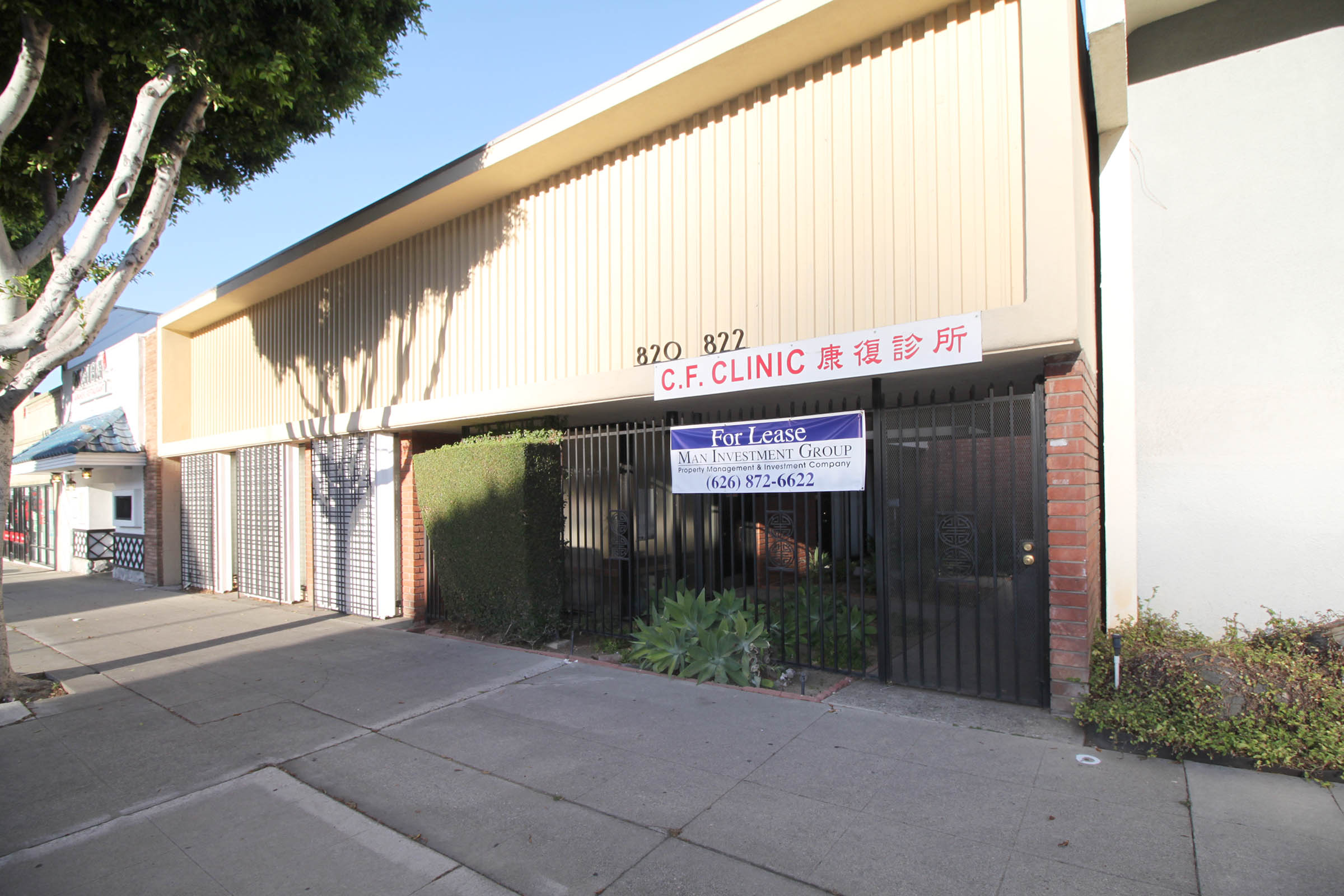 822 S Atlantic Blvd, Monterey Park | For LEASE