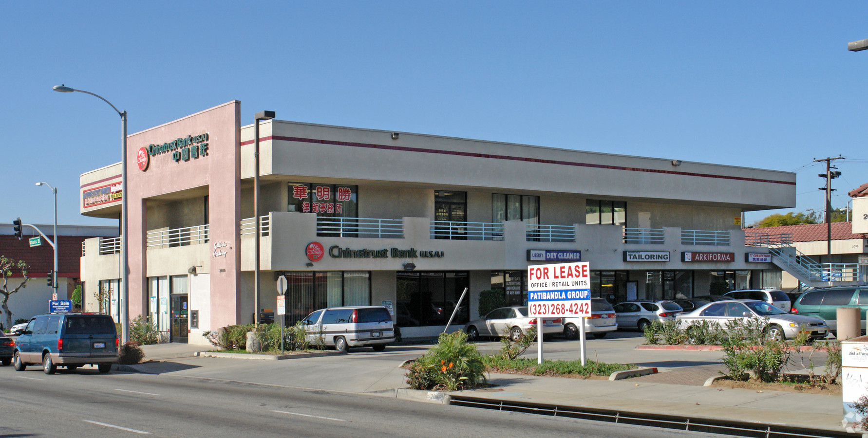 2095 S Atlantic Blvd – Liberty Cleaners | For SALE